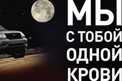 """Рекламная кампании обновленного """"UAZ PATRIOT"""""""