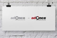 Рестайлинг в креативном агентстве Ad Once.