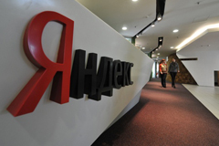 """СМИ сообщили о планах """"Яндекса"""" по покупке """"Кинопоиска"""""""
