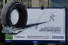 Новая рекламная кампания для Мишлен и Tyreplus