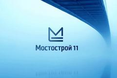 """Brand Expert """"Остров Свободы"""" разработал визуальную концепцию бренда """"Мостострой-11"""""""