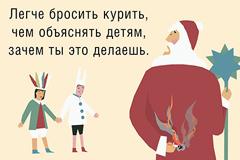 """Digital BBDO и """"Бризантин"""" доказывают, что бросить курить легко"""