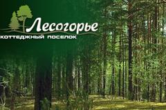 "PR2B Group: экосайт для экопоселка ""Лесогорье"""