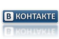 """""""ВКонтакте"""" начнет тестировать рекламную биржу с 18 октября"""