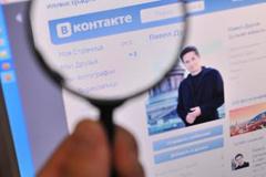 """""""Вконтакте"""" нашла способ легализовать видео"""