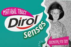 Мон'дэлис Русь выпускает новые вкусы Dirol Senses