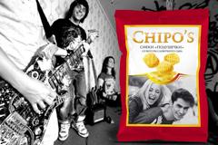 """Ad Astra Riga разработала торговую марку """"Chipo's"""" для белорусского рынка"""