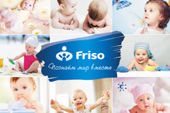 Дизайн календарей для Friso