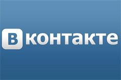 """""""ВКонтакте"""" запустила биржу платных постов в сообществах"""