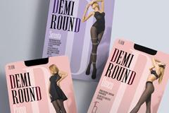 Колготки Demi Round от Runway Branding