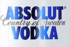 Absolut выпустил новую серию уникальных бутылок