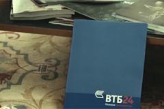 ВТБ24 запускает новую рекламную кампанию по кредитам наличными