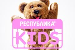 """Firma поиграла с """"Республикой"""" в детство"""