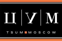 Запущен новый интернет-магазин торгового дома ЦУМ