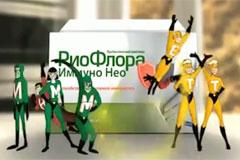 Ogilvy&Mather Russia создали суперкоманду РиоФлоры
