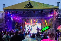"""""""Заряди город энергией бега"""" - беговое событие кампании adidas и агентства TBWAMoscow"""