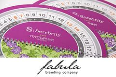 Корпоративный календарь и дизайн упаковок для биодобавок Serebrity