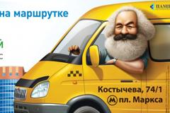 """Рекламная кампания для жилого комплекса """"Театральный"""""""