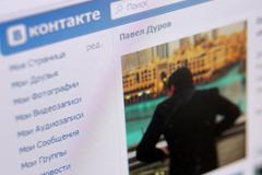"""""""ВКонтакте"""" вырос. Нужен ли ему Дуров?"""