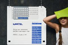 """Креативный календарь для компьютерной компании """"Марвел"""""""