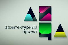 """""""Восход"""" представил новый формат жилой недвижимости в """"Лицах"""""""