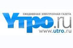 Ответы на егэ за 2014 класс по русскому языку, фипи егэ демо версии 2014