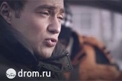 Серия видеороликов для портала Drom.Ru