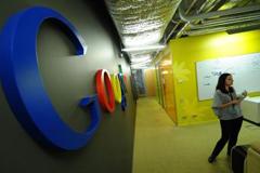 Google ищет новый офис в Москве