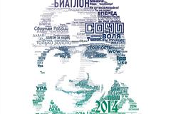 """Leo Burnett Moscow и """"МегаФон"""" предложили каждому почувствовать себя  героем Олимпиады"""