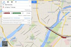 """Google представил новые """"Карты"""""""