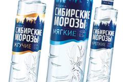 "Редизайн водки ""Сибирские морозы"" от Studioin"