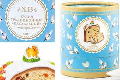 """Дизайн упаковки пасхального кулича для БКК """"Коломенский"""""""