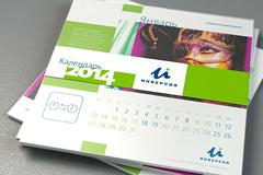 """Настольный календарь 2014 для компании """"Инверсия"""""""