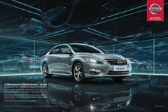 """Новый Nissan Teana демонстрирует """"все грани современного успеха"""""""