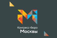 Фирменный стиль для конгресс-бюро Москвы