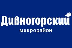 """Рекламная кампания для микрорайона """"Дивногорский"""""""