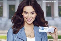 актриса из рекламы акувью аренду Рязанская область