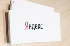 """""""Яндекс"""" удачно поискал в Microsoft"""
