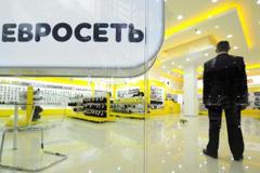 """""""Евросеть"""" вернется к вопросу проведения IPO в 2016 году"""