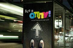 Новый бренд торгово-развлекательных центров от BrandLab