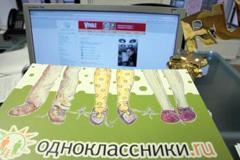 """""""Одноклассники"""" заработают на брендировании приложений более 210 млн рублей"""