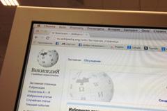 """Российская """"Википедия"""" борется за домены"""