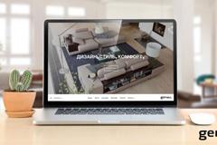 """Cтратегия бренда и слоган для мебельной компании """"Genau"""""""
