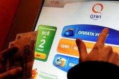 Qiwi хочет заработать 35 млн рублей на новом формате рекламы