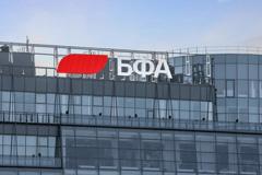 "Агентство ""Volga Volga"" провело ребрендинг ""БФА банка"""