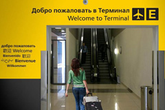 """Компания """"Минале Таттерсфилд"""" выполнила работы по редизайну системы навигации для аэропорта Шереметьево"""
