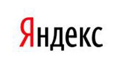 Яндекс внес изменения в алгоритм АГС