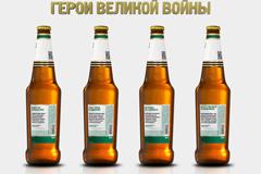 """""""Сибирская корона"""" напомнит о главном"""