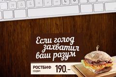 Sol Creative показало последствия голода в офисе