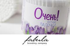 Очень новая торговая марка от Fabula Branding Company